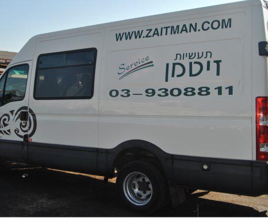 רכב שירות זיטמן טרנזיט