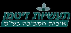 תעשיות זיטמן - לוגו